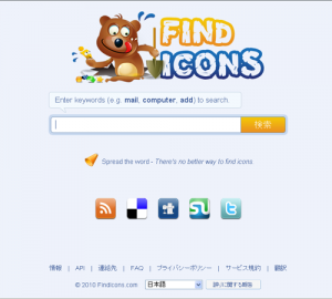Free Icon Search Engin