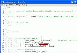 config.inc.phpというファイルのコード