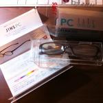 JINS PCメガネをかけて作業してみた