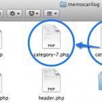 WordPressの特定のカテゴリーページのみテンプレートを変更して表示を変える