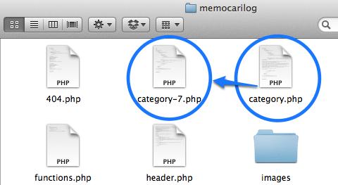 """ファイルの名前を""""category-7.php""""などcategoryのあとにハイフンとカテゴリーIDを入力する"""