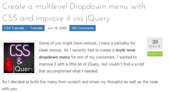 Create a multilevel Dropdown menu
