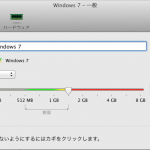 Parallels Desktop 7 for Macの設定を変えてみた