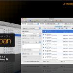 Mac用多機能型リネームソフト-Shupapan