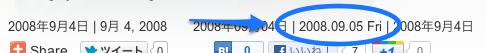 get_post_time()タグで表示した例