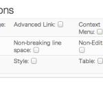 WordPressのビジュアルエディタでテーブルの編集ができるWpプラグイン-Editor Extender