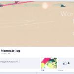 Facebookページのタブの並び順の変更方法