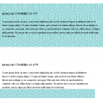HTML5でIE9以下で背景画像が表示されなくなる時の対処方法
