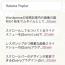 PHPを使ってはてなブックマークの人気エントリーを表示する