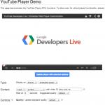 YouTubeの埋め込み動画をカスタマイズする方法