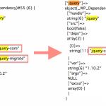 [WordPress] jQuery Migrate プラグインを読み込まないようにする方法