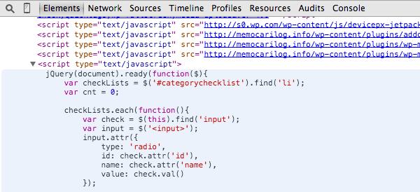 jQueryコードがbody 閉じタグ直前に書きだされているソースコード