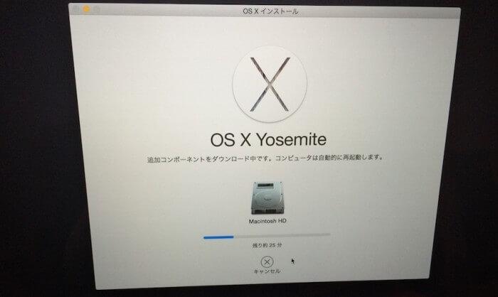 OS 再インストール中の画面