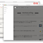 カスタムメニューからスライドインメニューを作成する WordPress プラグイン「Mcl Slidein Nav」を作りました
