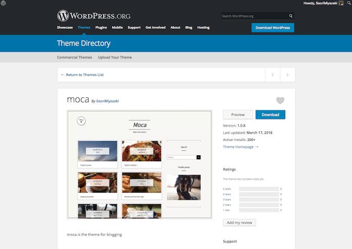 WordPress.org 公式テーマ「moca」をリリースしました!